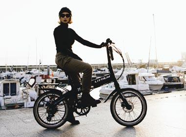 Tienda online bicicletas urbanas